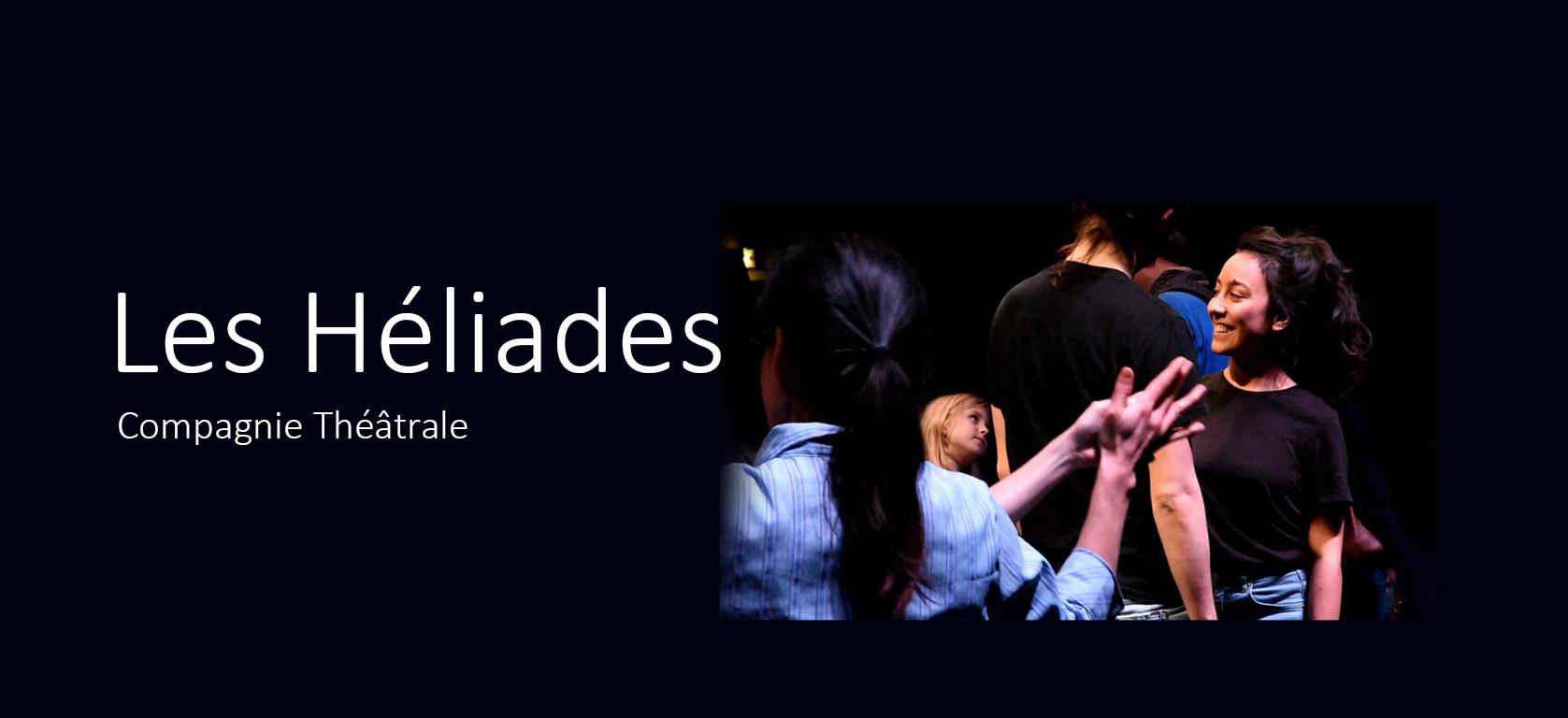 Les Héliades
